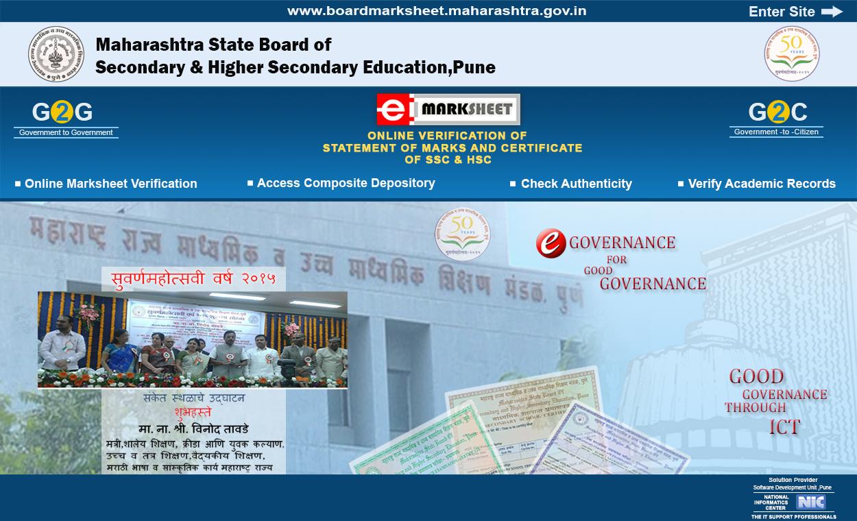 eMarkSheet-A web portal for online verification of statement
